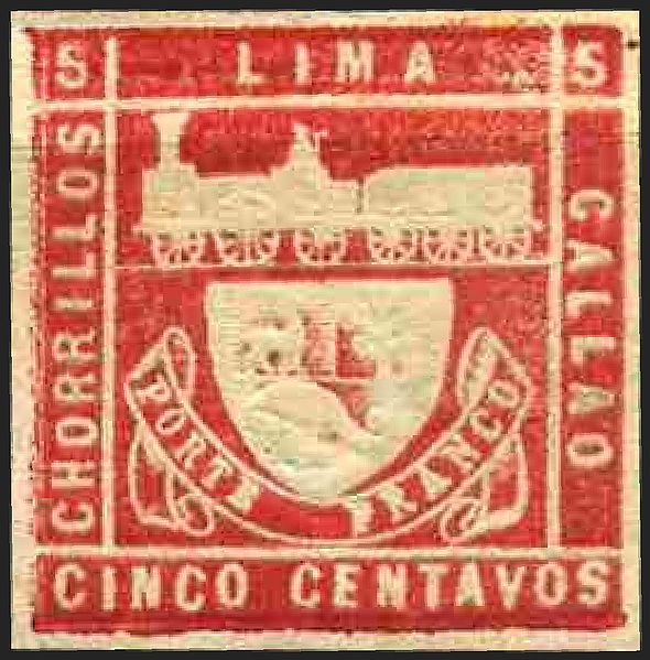 1871年にペルーで発行された記念切手